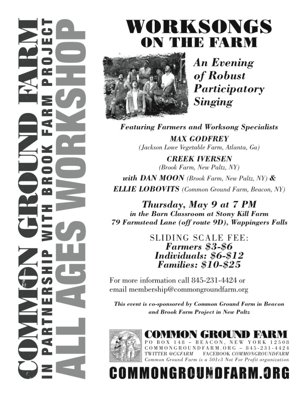 CGF_FLYER_WorkSongs